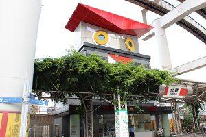 千葉駅前交番近くの福留法律事務所